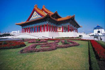 Taiwan-kai-shek